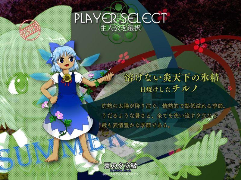 f:id:umiyuku:20190202142151j:plain
