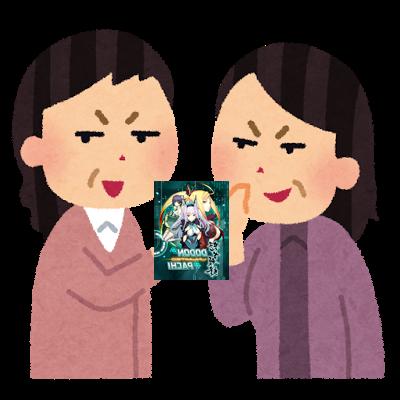 f:id:umiyuku:20190211222120p:plain