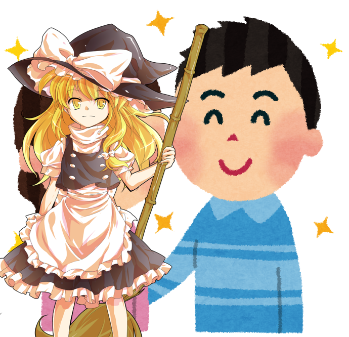 f:id:umiyuku:20190212224514p:plain