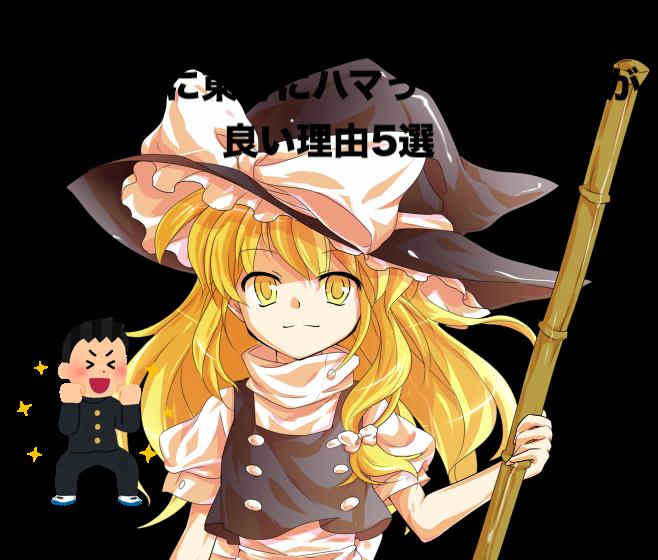 f:id:umiyuku:20190331135423p:plain