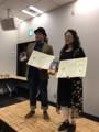 第八回創元SF短編賞・第二回創元ファンタジイ新人賞贈呈式