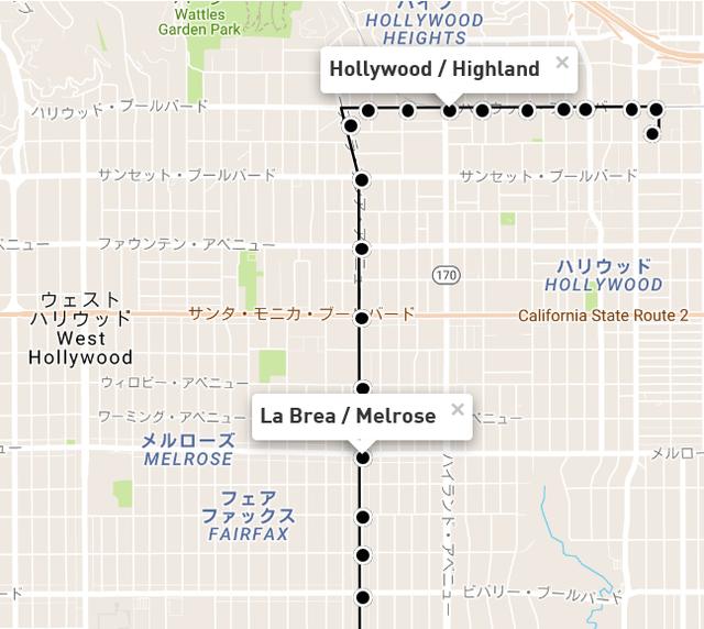 ハリウッドへバスで.png