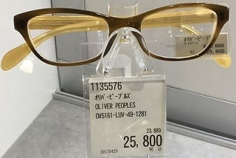 コストコ メガネ 眼鏡