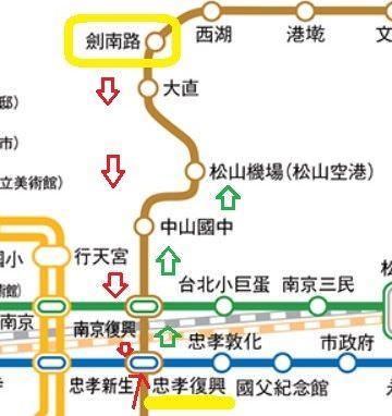 angoChaCha 阿宗麺線 台北 忠孝