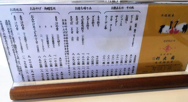 北海道 観光 お土産ランキング おすすめ 旅行 钏路 土特产 推荐