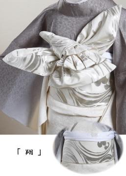 f:id:umryuyanagi104:20090228175902j:image:w360