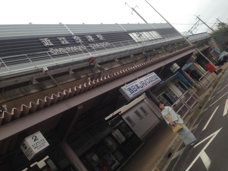 f:id:umryuyanagi104:20131005100138j:image:w360