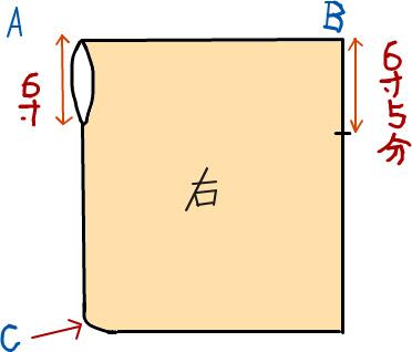 f:id:umryuyanagi104:20160227124446j:image:w360