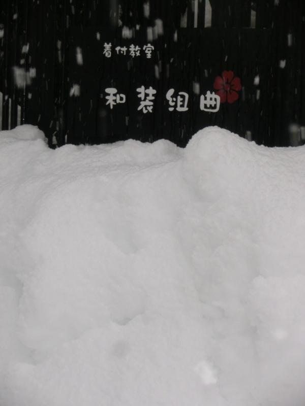 f:id:umryuyanagi104:20180113155414j:image:w360