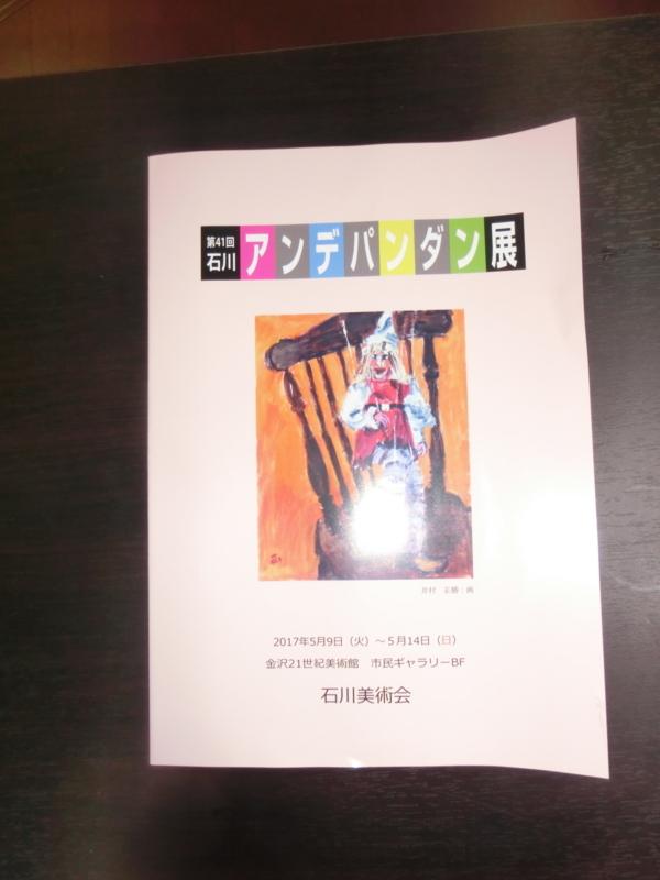 f:id:umryuyanagi104:20180604123348j:image:w360