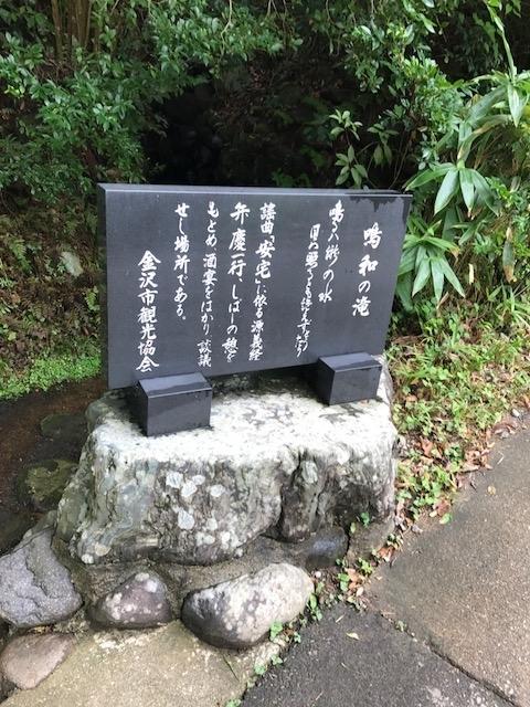 f:id:umryuyanagi104:20180828132919j:image:w360