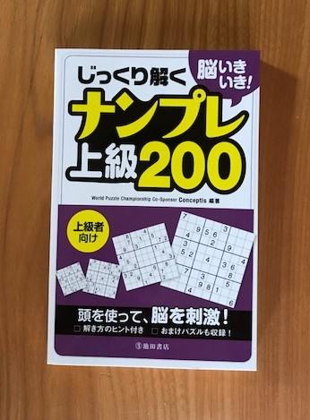 f:id:umryuyanagi104:20181010123635j:plain