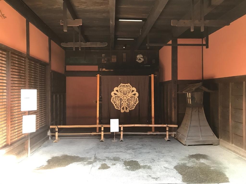 f:id:umryuyanagi104:20181025125831j:plain