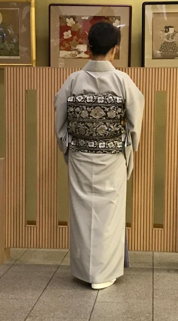 f:id:umryuyanagi104:20181117133314j:plain