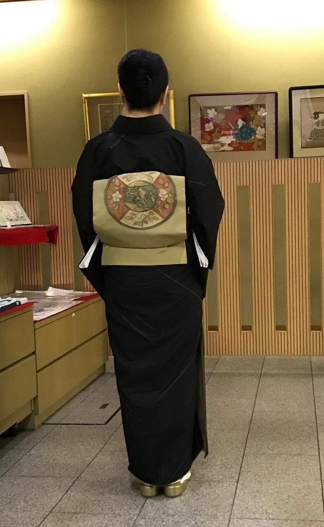 f:id:umryuyanagi104:20181117133417j:plain