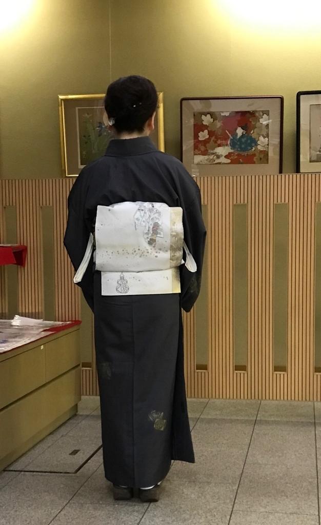 f:id:umryuyanagi104:20181117133509j:plain