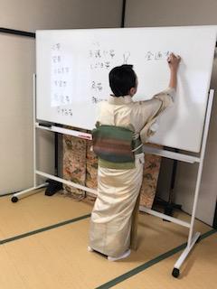 f:id:umryuyanagi104:20190330141527j:plain