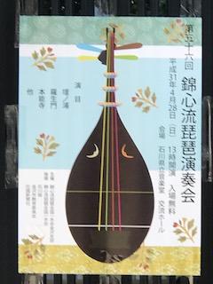 f:id:umryuyanagi104:20190418101817j:plain