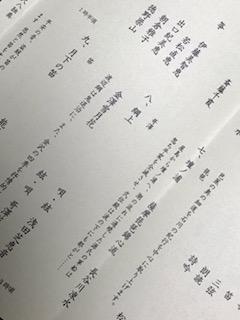 f:id:umryuyanagi104:20190514152330j:plain