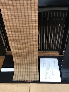 f:id:umryuyanagi104:20190711150350j:plain