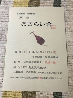 f:id:umryuyanagi104:20191218143210j:plain