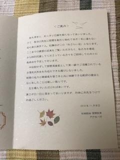 f:id:umryuyanagi104:20191218143553j:plain
