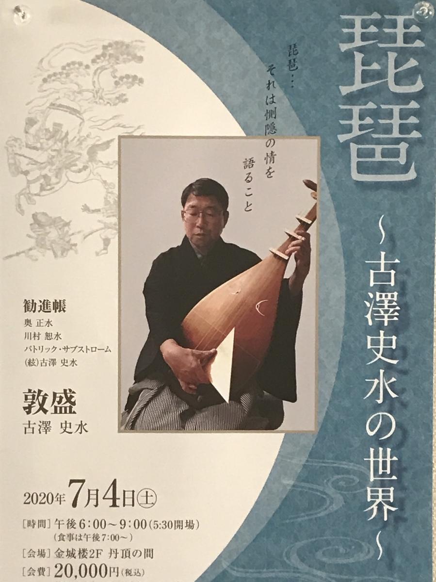 f:id:umryuyanagi104:20200301181158j:plain