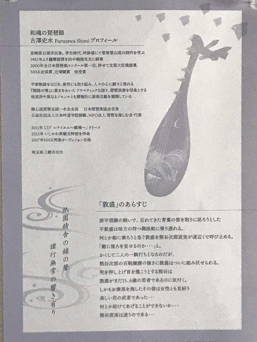 f:id:umryuyanagi104:20200301181242j:plain