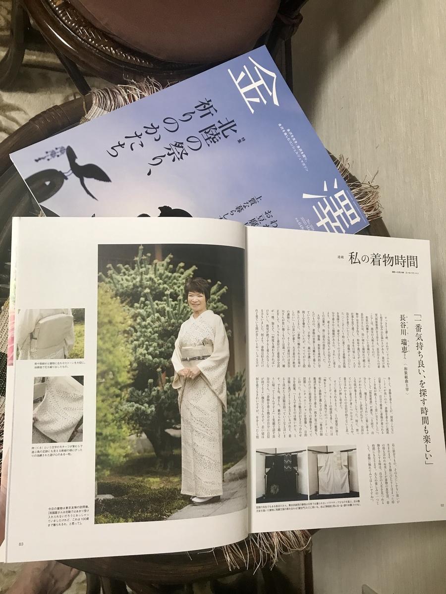 f:id:umryuyanagi104:20200420145351j:plain