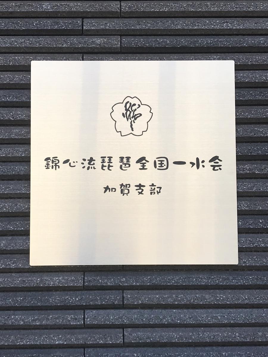 f:id:umryuyanagi104:20200731152640j:plain