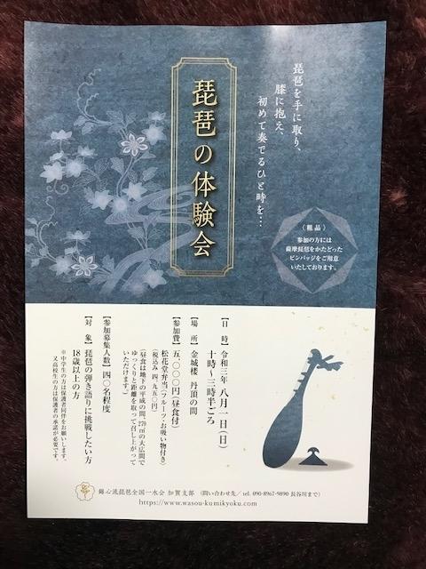 f:id:umryuyanagi104:20210322160636j:plain