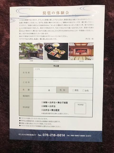 f:id:umryuyanagi104:20210322160648j:plain
