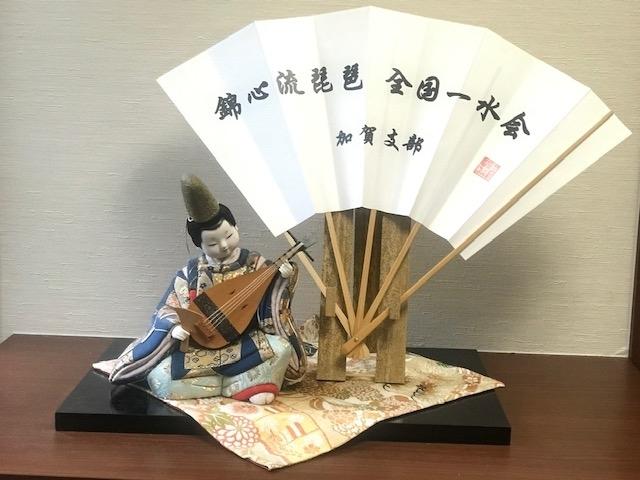 f:id:umryuyanagi104:20210527111518j:plain