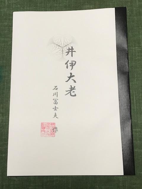 f:id:umryuyanagi104:20210529084431j:plain
