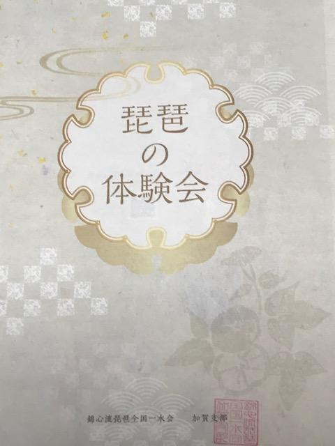 f:id:umryuyanagi104:20210529084446j:plain