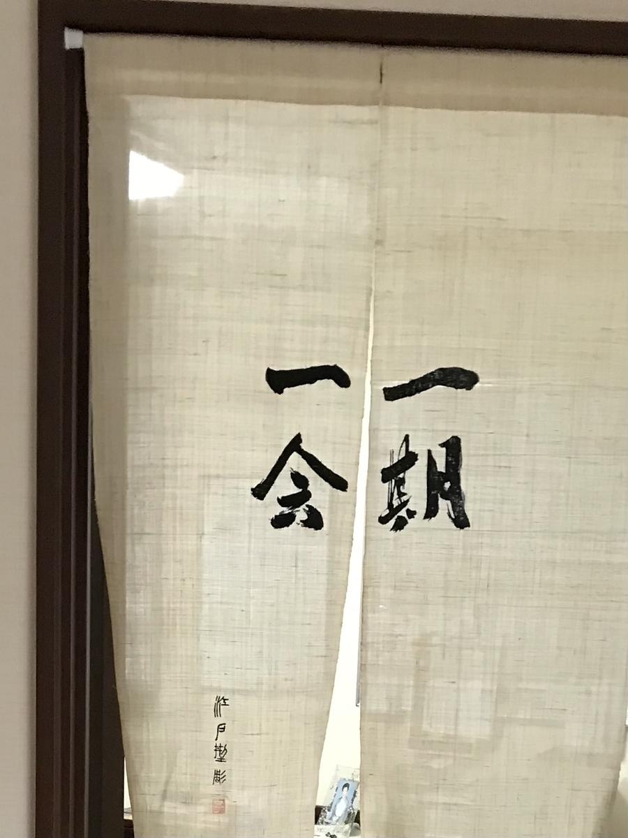 f:id:umryuyanagi104:20210803145330j:plain
