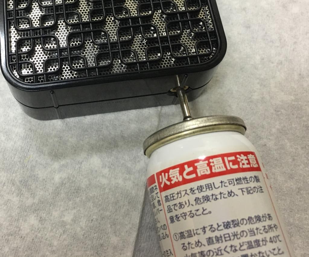 f:id:umu_umai_ojisan:20180522202654j:plain