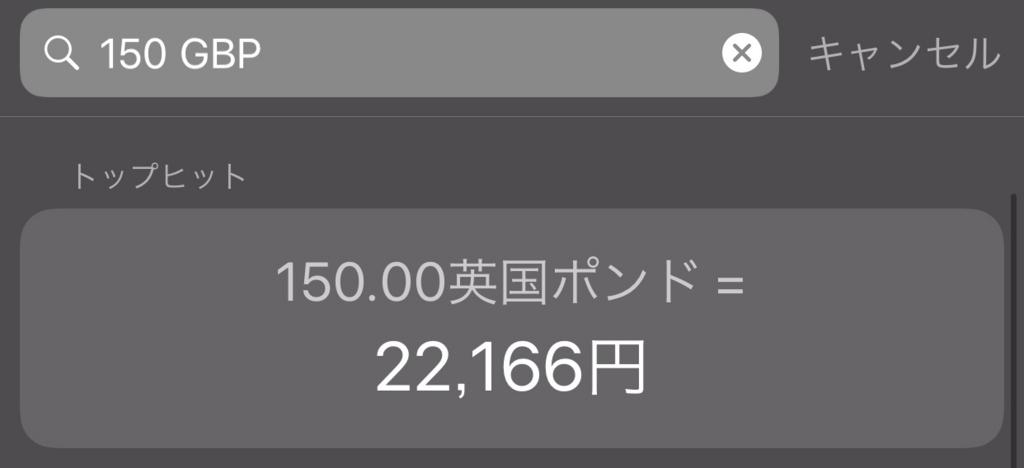 f:id:umu_umai_ojisan:20180523180702j:plain