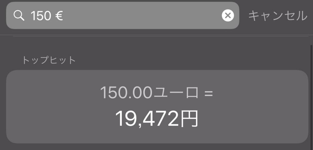 f:id:umu_umai_ojisan:20180523181011j:plain