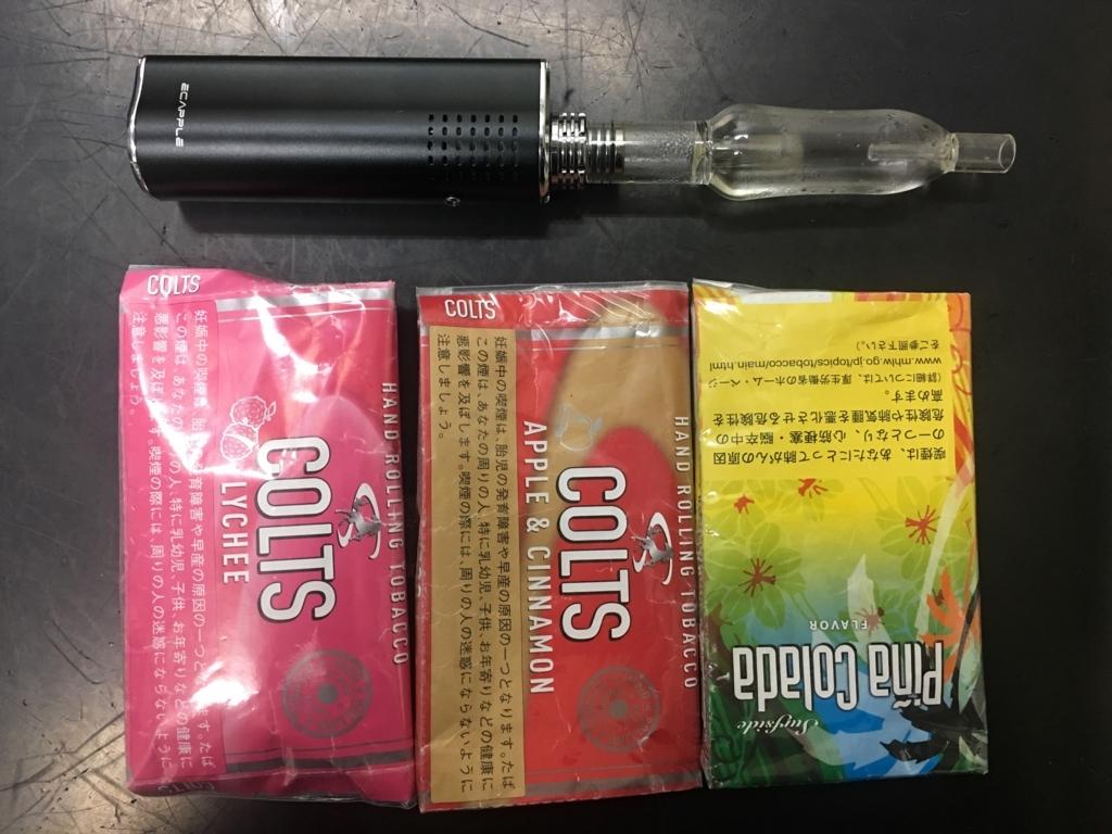 f:id:umu_umai_ojisan:20180524190801j:plain