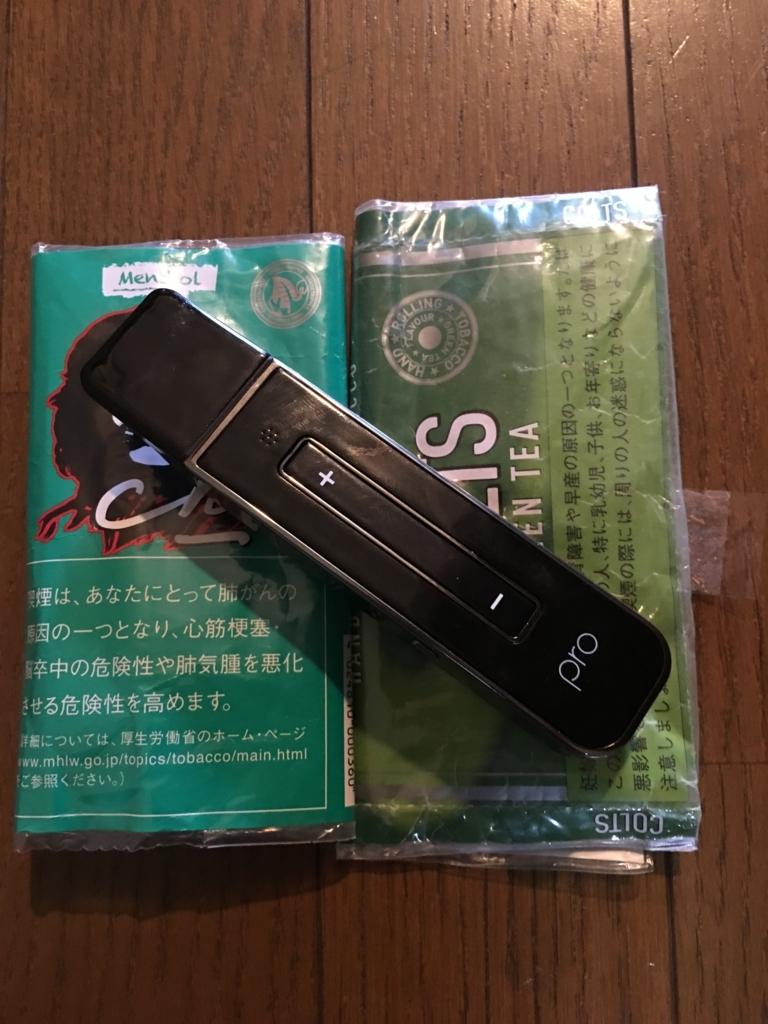 f:id:umu_umai_ojisan:20180604111508j:plain