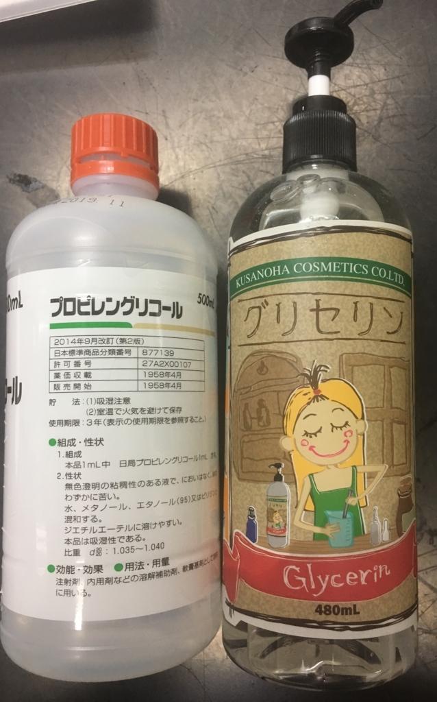 f:id:umu_umai_ojisan:20180607131928j:plain
