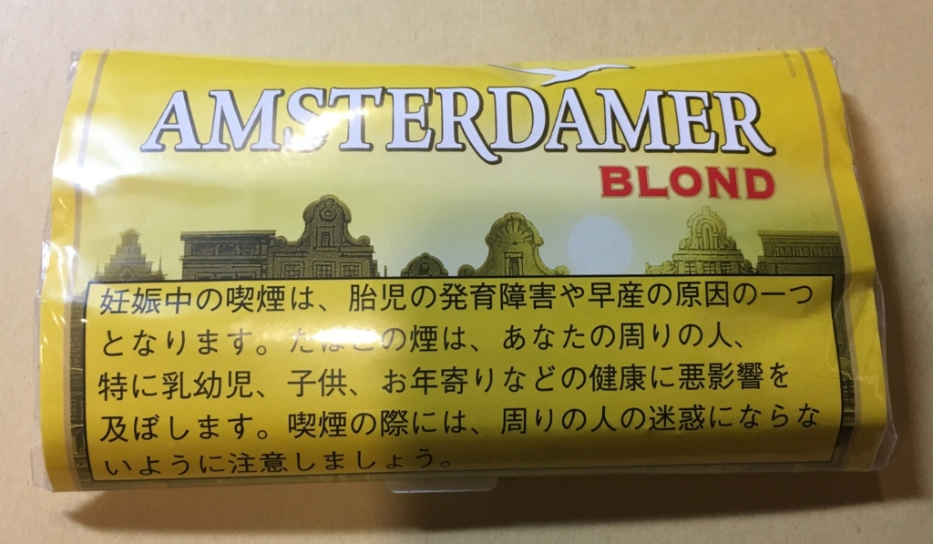 f:id:umu_umai_ojisan:20180706110814j:plain