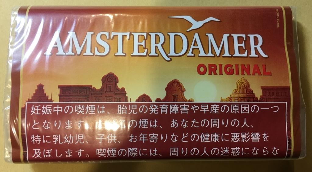 f:id:umu_umai_ojisan:20180711173051j:plain