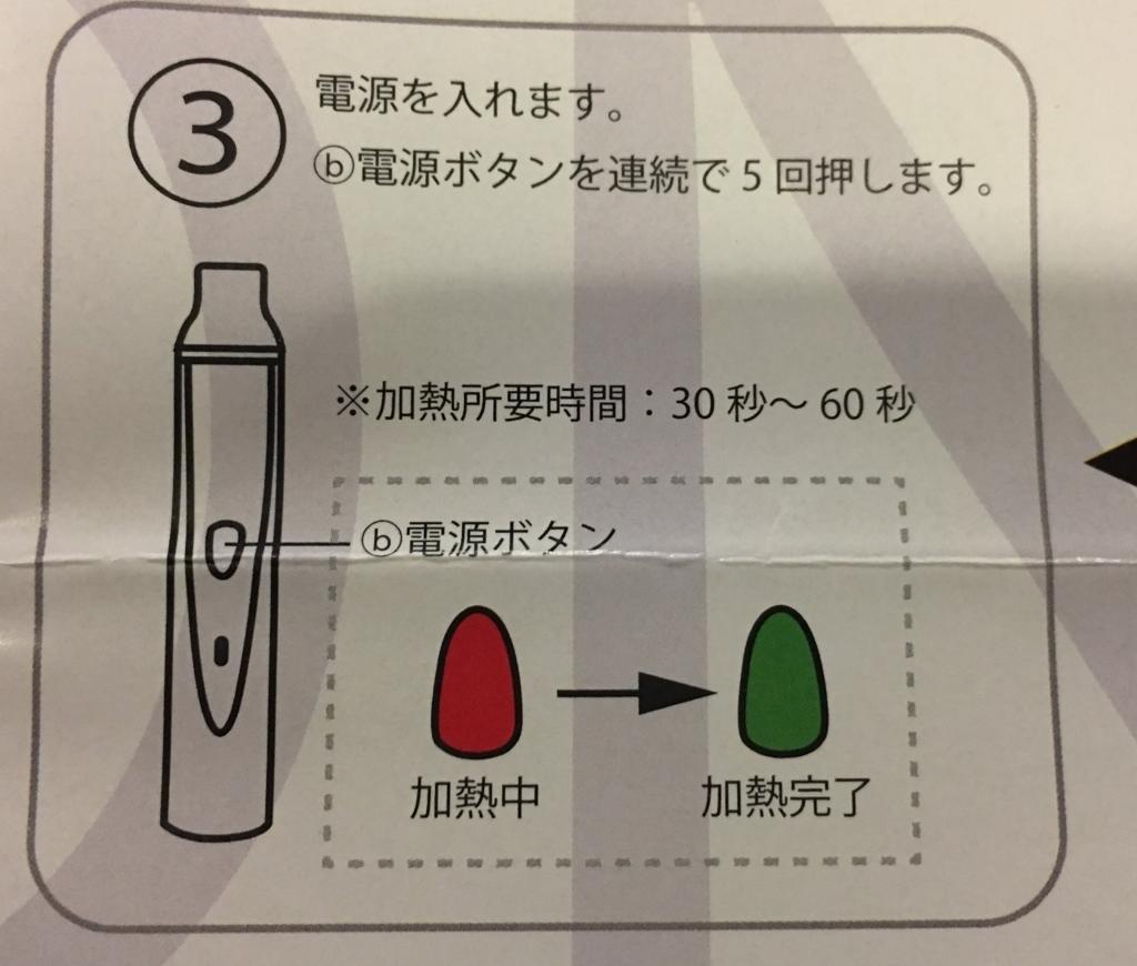 f:id:umu_umai_ojisan:20180809162726j:plain