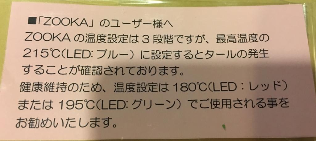 f:id:umu_umai_ojisan:20180809165802j:plain