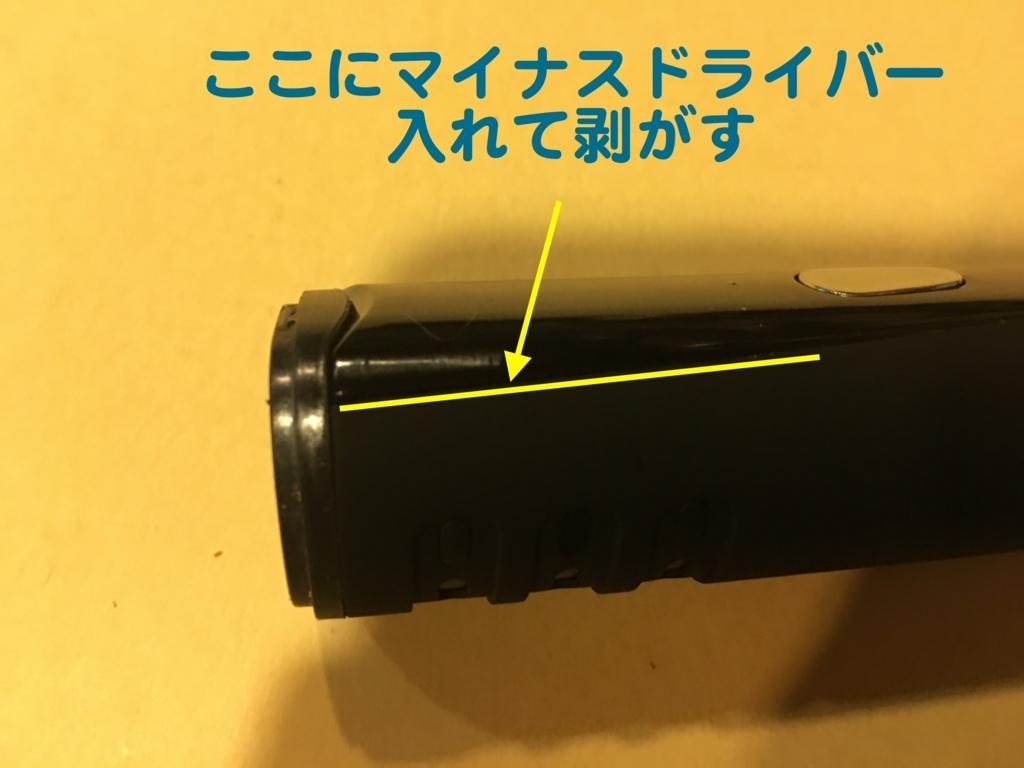 f:id:umu_umai_ojisan:20180816172658j:plain
