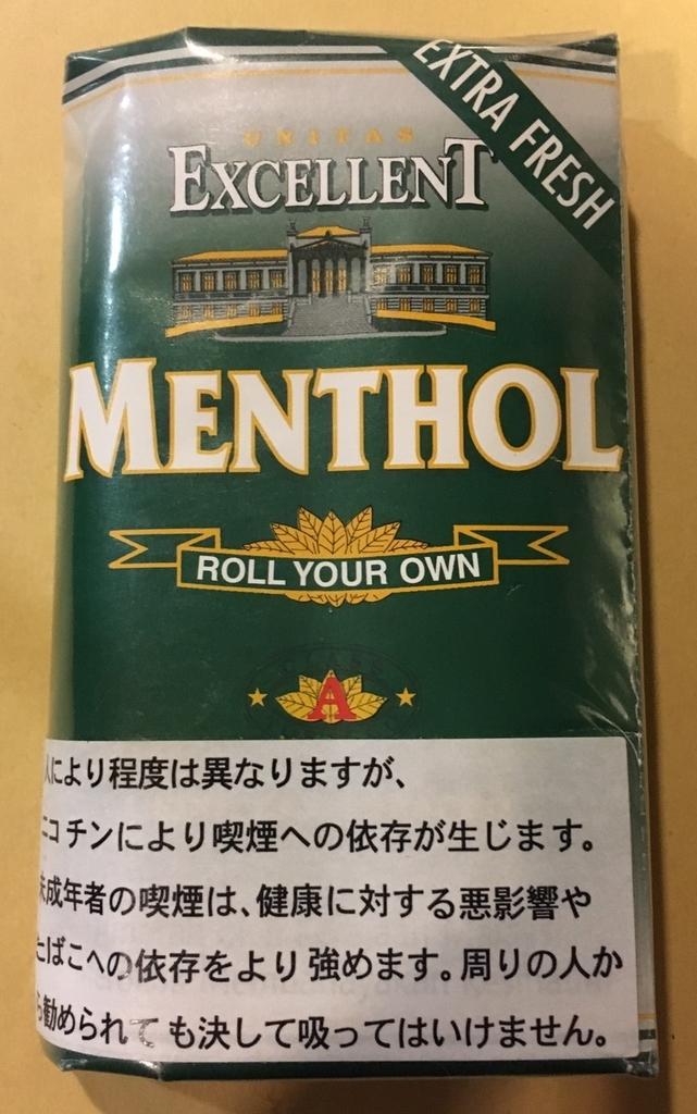 f:id:umu_umai_ojisan:20180908121912j:plain