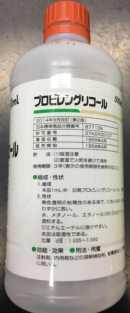 f:id:umu_umai_ojisan:20180916002641j:plain