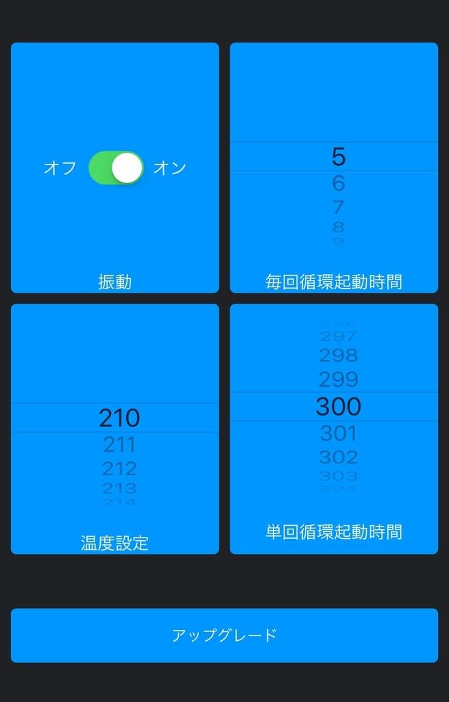 f:id:umu_umai_ojisan:20181101115046j:plain